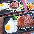 【淡水美食】7盎司牛排-淡水店