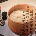 高雄-丸龜製麵