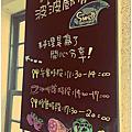 墾丁-迷路餐桌計畫(波波廚房)