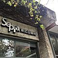 台中-斯比亞咖啡Sepia
