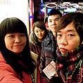 2012-12 連續假期