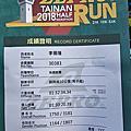 1071006-07台南漫步台江露營區