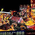 2016青森睡魔祭