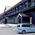 八甲田山城ケ倉旅館