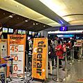 虎航到東京成田機場
