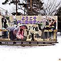 札幌圓山動物園