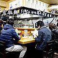 札幌信玄拉麵