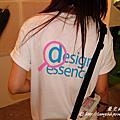 台中創意文化園區巡禮_2009台灣設計博覽會