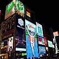 20110709_大阪自由行