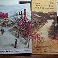 20110918_林口霧社街