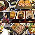【台北美食】韓國第一品牌 八色烤肉