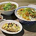 【台南美食】吃麵吧