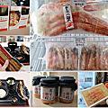 【台北美食】購購道 北海道美食專賣