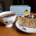 【台南美食】辰星咖啡+狸小路手作烘焙