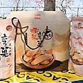 【宅配美食】蝦米工坊