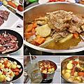 【料理食譜】迷迭香蔬菜燉羊肉鍋