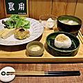 【台南美食】島旬 友善料理