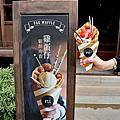 【嘉義美食】morikoohii《ni》森咖啡外帶店