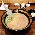 【台北美食】一蘭 天然豚骨拉麵專門店