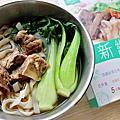 【宅配美食】新纖麵 精燉大塊牛肉麵