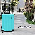 【旅行好物】VACANZA行李箱