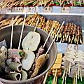【台北美食】焦糖楓 日式無烟撒粉串燒(師大店)