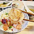 【台北美食】漁匠甘霖 生魚丼飯專賣