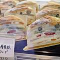 【台北美食】日式甜點 折田菓舖