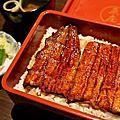 【台北美食】魚庒 日本百年鰻料理專門店