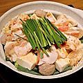 台北|赤から鍋 Akakara(信義ATT店)