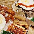 台南|韓鍋人(永康店)