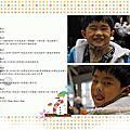 韓國旅之白色聖誕