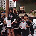 20111126運動會
