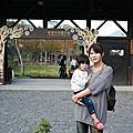 14露樹榮森林農場