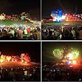 2016台東熱氣球露營