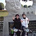 [元旦] 虎頭埤半日遊~bike