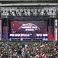 20150117RunningMan FM in Taiwan
