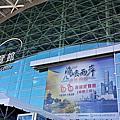 20150515高雄國際旅展@高雄展覽館