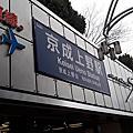 2016.0319 雙生仔東京首發_Day 6