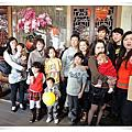 20110207小X士聚餐in福客來