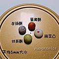 【雜貨屋】原創-黏土食物系列
