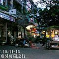 【2007.10.11柬埔寨行第一天,台北→金邊】