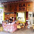 Gabe Cafe&Luwei