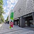 悅誠廣場 JOY PLAZA