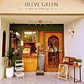 Olive Green 小餐桌