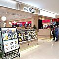 雞三和(漢神巨蛋店)