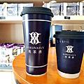 Hardy & Ivy 英茶香(華夏店)