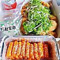 起家雞韓式炸雞(高雄裕誠店)