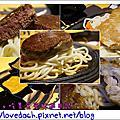 2014.3/4月美食