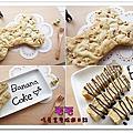 食譜*無油香蕉核桃蛋糕